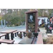 пам'ятник 122