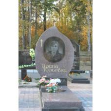 пам'ятник 9