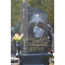 пам'ятник 144