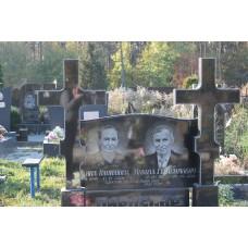 пам'ятник 96