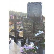 пам'ятник 73