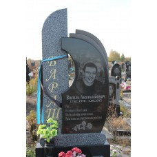 пам'ятник 164