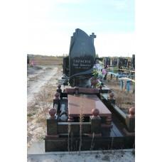 пам'ятник 167