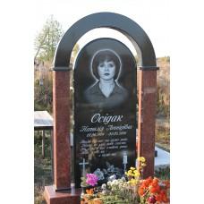 пам'ятник 172