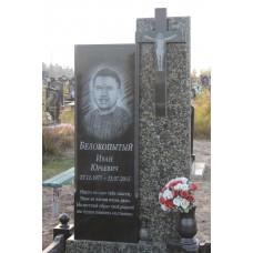 пам'ятник 188