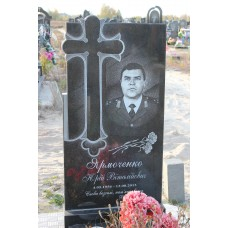 пам'ятник 53
