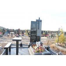 пам'ятник 194