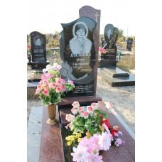 пам'ятник 197