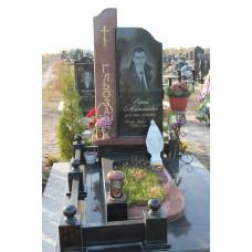 пам'ятник 201