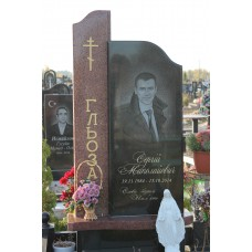 пам'ятник 202