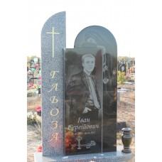 пам'ятник 205
