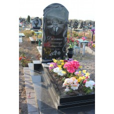 пам'ятник 207