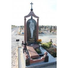 пам'ятник 210