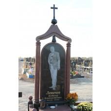 пам'ятник 211