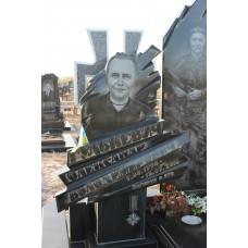 пам'ятник 84
