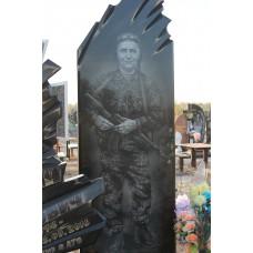 пам'ятник 85