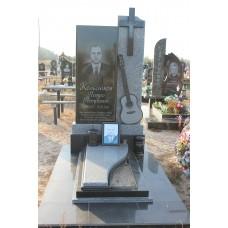 пам'ятник 224