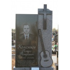 пам'ятник 225