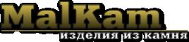 MalKam Вироби з каменю